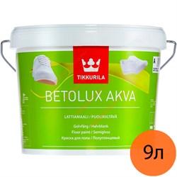 Краска ТИККУРИЛА Бетолюкс Аква (9л) - фото 8956