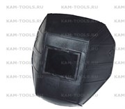 Маска сварщика НН-8-701 пластик