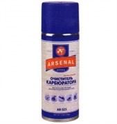 Очиститель карбюратора Arsenal AR-323, 311g, (аэрозоль)