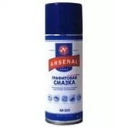 Смазка графитовая ARSENAL  AR-320, 311g (аэрозоль)