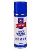 "Очиститель ""жидкий ключ"" Arsenal AR-315, 311g (аэрозоль)"