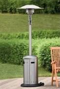 Газовый инфракрасный обогреватель PATRIOT GSU 790