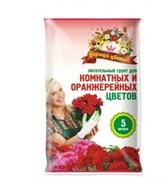 ГРУНТ ДЛЯ КОМНАТНЫХ РАСТЕНИЙ ЦАРИЦА ЦВЕТОВ 2,5л